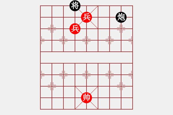 象棋棋谱图片:第18局 双高兵胜单炮 - 步数:23