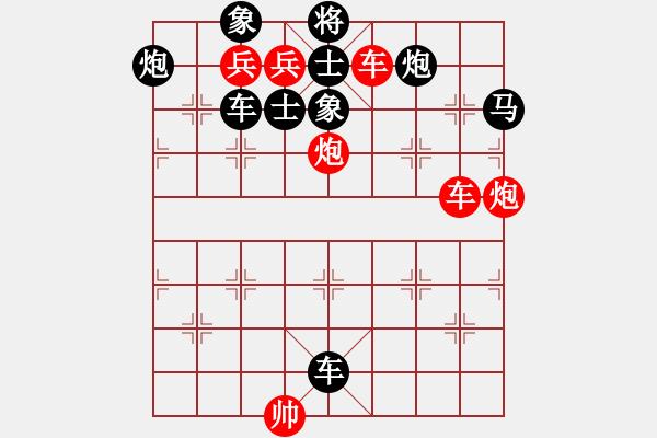 象棋棋谱图片:第190局 扫靖狼烟 - 步数:0