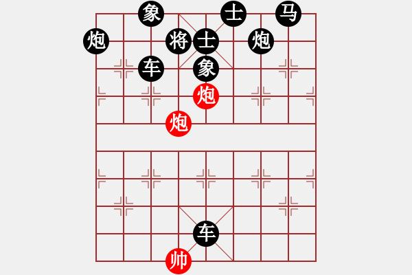 象棋棋谱图片:第190局 扫靖狼烟 - 步数:10
