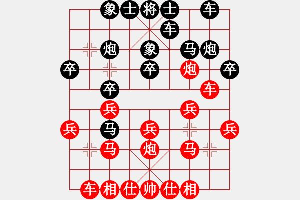 象棋棋谱图片:中华台北 张建杰 负 河北 陆伟韬 - 步数:20
