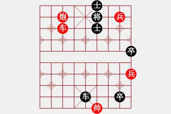 象棋棋谱图片:第369局 破镜重圆 - 步数:0