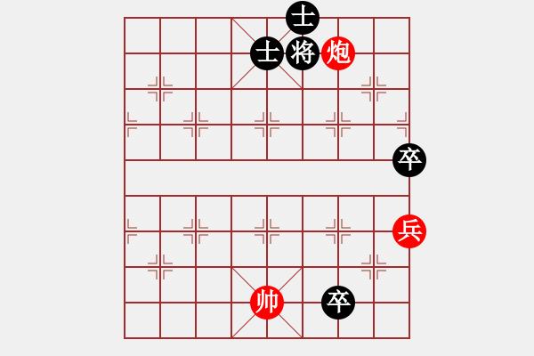 象棋棋谱图片:第369局 破镜重圆 - 步数:10