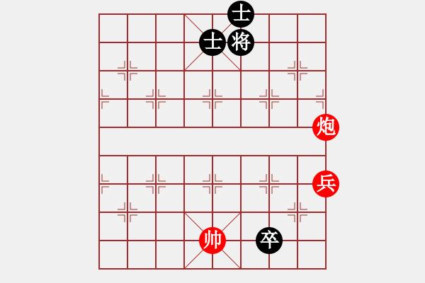 象棋棋谱图片:第369局 破镜重圆 - 步数:15