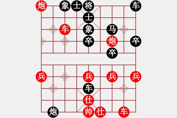 象棋棋谱图片:三4-1 嘉善徐建中先胜海宁棋协韩勇 - 步数:40