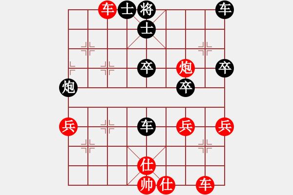 象棋棋谱图片:三4-1 嘉善徐建中先胜海宁棋协韩勇 - 步数:50