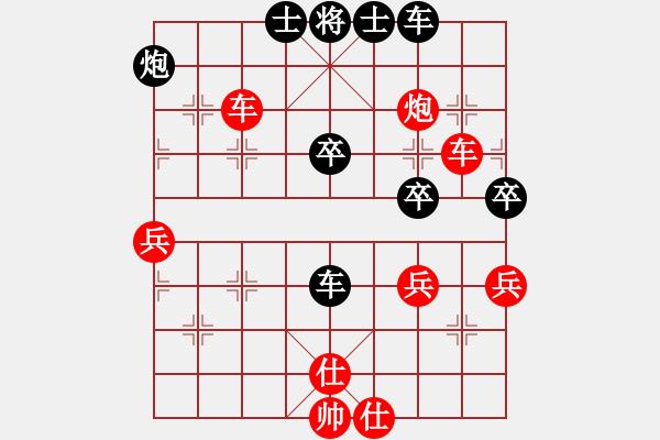 象棋棋谱图片:三4-1 嘉善徐建中先胜海宁棋协韩勇 - 步数:60