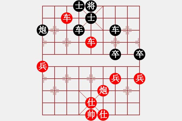 象棋棋谱图片:三4-1 嘉善徐建中先胜海宁棋协韩勇 - 步数:70