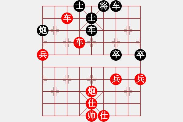 象棋棋谱图片:三4-1 嘉善徐建中先胜海宁棋协韩勇 - 步数:80