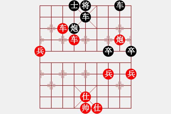 象棋棋谱图片:三4-1 嘉善徐建中先胜海宁棋协韩勇 - 步数:89