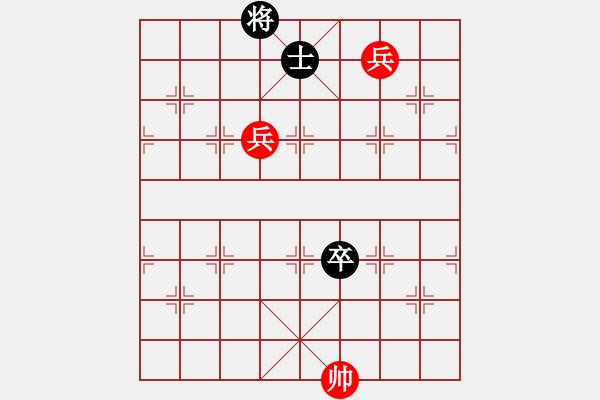 象棋棋谱图片:第14局 双兵和卒士 - 步数:0