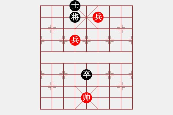 象棋棋谱图片:第14局 双兵和卒士 - 步数:10