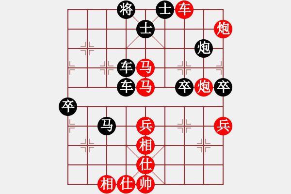 象棋棋谱图片:10.双重打击战术327 - 步数:0