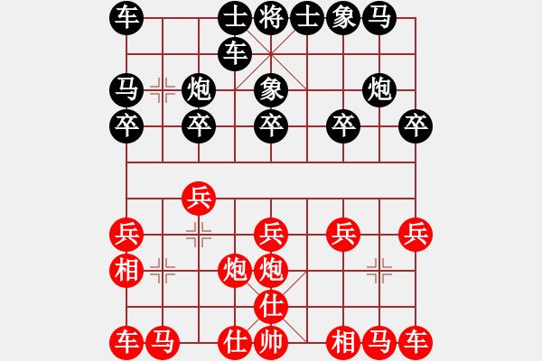 象棋棋谱图片:张彬 先负 赵殿宇 - 步数:10