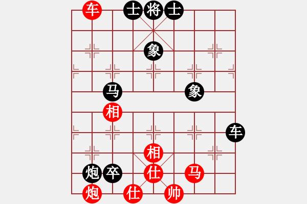 象棋棋谱图片:张彬 先负 赵殿宇 - 步数:100
