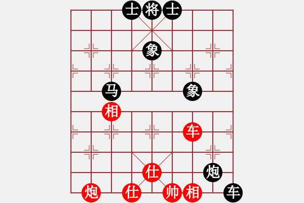 象棋棋谱图片:张彬 先负 赵殿宇 - 步数:110