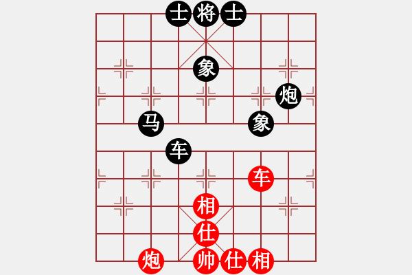 象棋棋谱图片:张彬 先负 赵殿宇 - 步数:120
