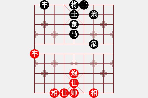 象棋棋谱图片:张彬 先负 赵殿宇 - 步数:140