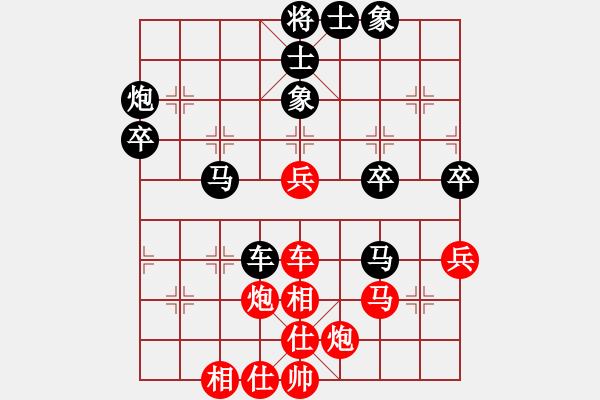 象棋棋谱图片:张彬 先负 赵殿宇 - 步数:50