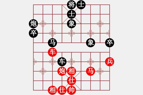 象棋棋谱图片:张彬 先负 赵殿宇 - 步数:60