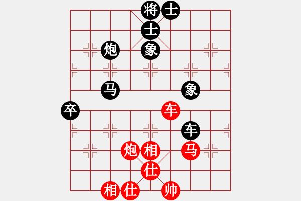 象棋棋谱图片:张彬 先负 赵殿宇 - 步数:70