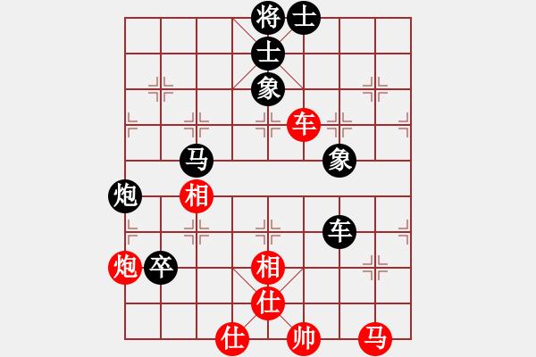 象棋棋谱图片:张彬 先负 赵殿宇 - 步数:80