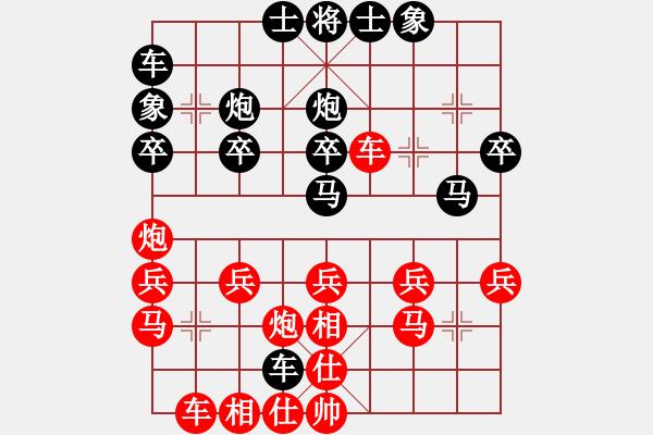 象棋棋谱图片:8 顺炮直车破横车 - 步数:30