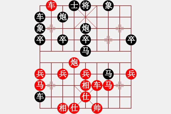 象棋棋谱图片:8 顺炮直车破横车 - 步数:40