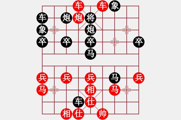 象棋棋谱图片:8 顺炮直车破横车 - 步数:45