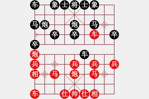 象棋棋谱图片:第5局攻巡河炮再挺边卒 - 步数:20