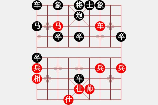 象棋棋谱图片:第5局攻巡河炮再挺边卒 - 步数:40