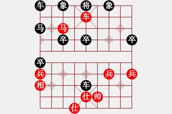 象棋棋谱图片:第5局攻巡河炮再挺边卒 - 步数:45