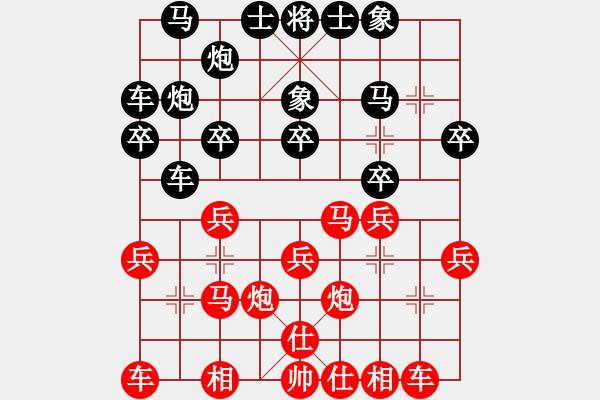 象棋棋谱图片:liyaxi(人王)-胜-丹江美猴王(8段) - 步数:20