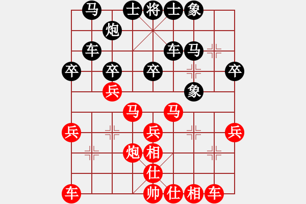 象棋棋谱图片:liyaxi(人王)-胜-丹江美猴王(8段) - 步数:30