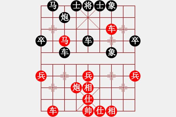 象棋棋谱图片:liyaxi(人王)-胜-丹江美猴王(8段) - 步数:40