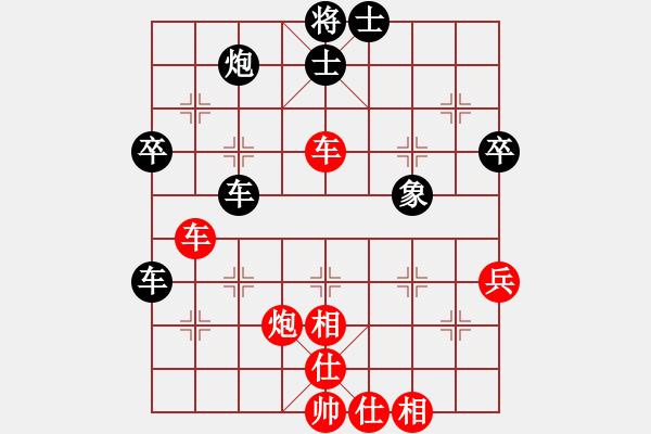 象棋棋谱图片:liyaxi(人王)-胜-丹江美猴王(8段) - 步数:50