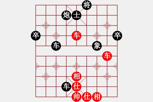 象棋棋谱图片:liyaxi(人王)-胜-丹江美猴王(8段) - 步数:60