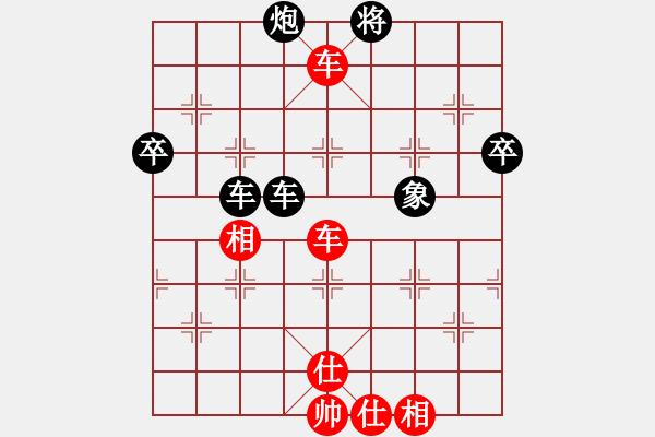 象棋棋谱图片:liyaxi(人王)-胜-丹江美猴王(8段) - 步数:65