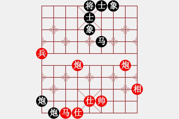 象棋棋谱图片:兵来将挡(1段)-和-三将就餐好(6段) - 步数:100