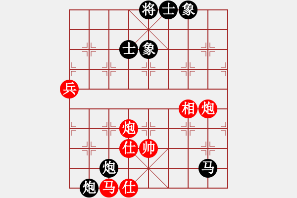 象棋棋谱图片:兵来将挡(1段)-和-三将就餐好(6段) - 步数:110