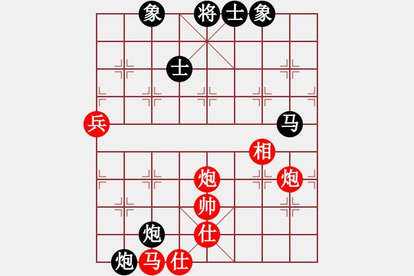 象棋棋谱图片:兵来将挡(1段)-和-三将就餐好(6段) - 步数:120