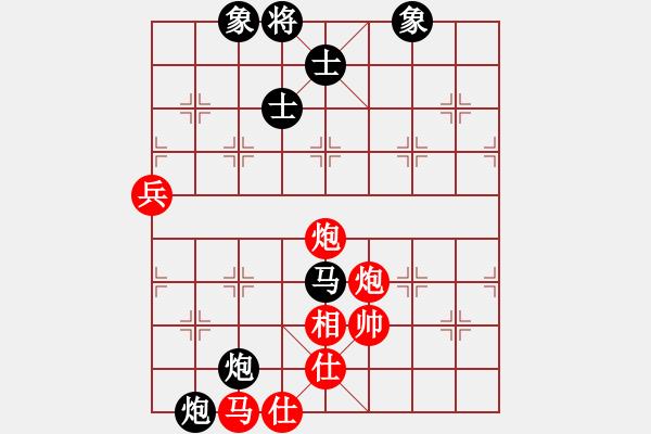 象棋棋谱图片:兵来将挡(1段)-和-三将就餐好(6段) - 步数:130