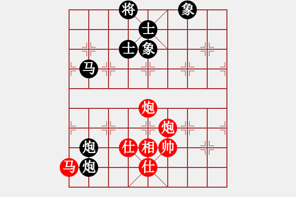 象棋棋谱图片:兵来将挡(1段)-和-三将就餐好(6段) - 步数:140