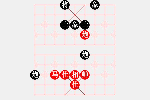 象棋棋谱图片:兵来将挡(1段)-和-三将就餐好(6段) - 步数:149