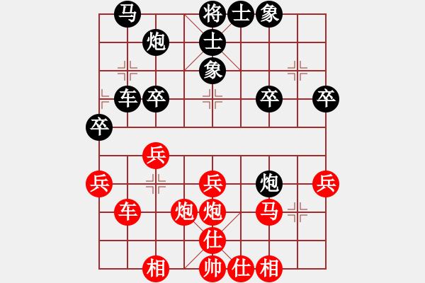 象棋棋谱图片:兵来将挡(1段)-和-三将就餐好(6段) - 步数:30