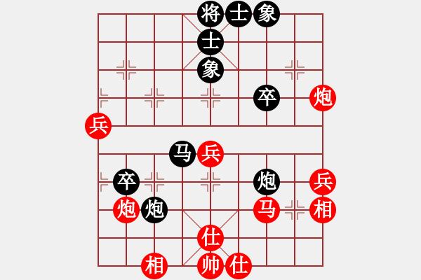 象棋棋谱图片:兵来将挡(1段)-和-三将就餐好(6段) - 步数:50
