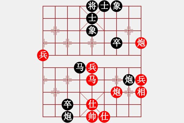 象棋棋谱图片:兵来将挡(1段)-和-三将就餐好(6段) - 步数:60