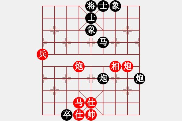 象棋棋谱图片:兵来将挡(1段)-和-三将就餐好(6段) - 步数:90