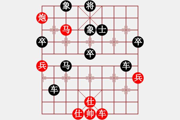 象棋谱图片:白涛 先负 卜凤波 - 步数:70
