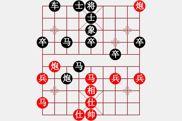 象棋棋谱图片:2021.2.22.8多乐象棋评测后胜飞相局对左中炮 - 步数:40