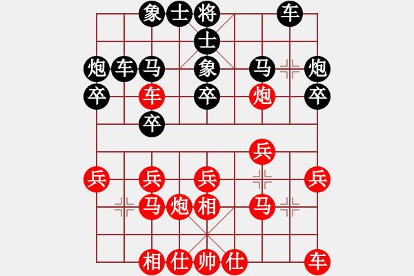 象棋棋谱图片:大男孩(电神)-和-李团结(9星) - 步数:20